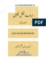 Urdu-Se-English-Seekhen.pdf