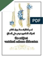 Vertebral column dislocation