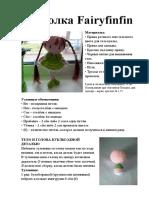 kukla_fairyfinfin