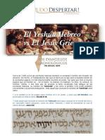 El-Yeshúa-Hebreo-vs-El-Jesús-Griego