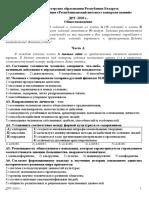 obs.pdf