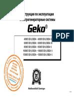 Manual Geko