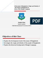 Lecture 4-6 Development trend of the name of Bangladesh