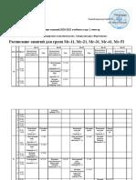muz_sp (1).pdf