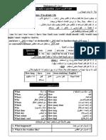 مستر احمد سعيدdialogue.pdf