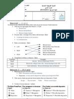 Examen_informatique2010-2011