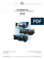 ECO-Manual(cn-en)