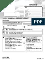 PDF Fctw Support Ascg022 036kgta