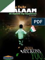 IIK Republic day supplement 2011