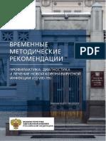 storage.pdf