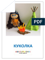 Kukolki_malyshki