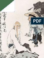 Китайская фразеология и семейные ценности в Китае