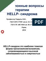 Dedyukin-K.N._Diskussionnie-voprosi-terapii-HELLP-sindroma_s.pdf