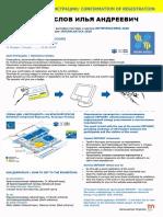 expo-ticket.pdf