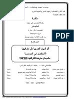 THA3-380-053.pdf