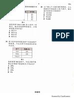 UPSR_Perak_2019_P1.pdf