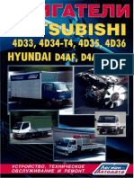 MITSUBISHI_4D33_4D34-T4_4D35_4D36