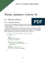 1_3.pdf