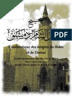 L'Authentique Des Mérites Du Sham Et de Damas