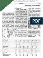 bkp_bma_bve_bmr_buz_bwv_2_0_engine_rus_an.pdf
