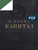 K_Marx_Kapital_Tom_1_1952.pdf