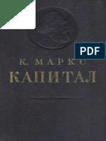 K_Marx_Kapital_Tom_2_1951.pdf