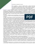 Мистеры миллиарды.pdf