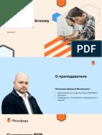 2337_01.pdf