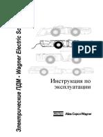 9852 1498 13 Operator's Manual