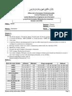 TMSIR-EFF-Correction-[1]