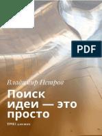 38570330.a4.pdf