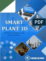 8. SP3D Admin Syllbus for Kagira & Onlinepiping.pdf