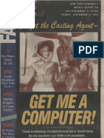 """""""Forget the Casting Agent - Get Me a Computer!"""""""