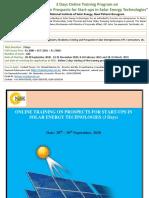 StartUpBrouchure.pdf