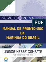 GCM_ManualDeProntoUso_FINAL