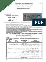 AHMAD HASSAN.pdf