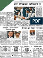 Doc_8.pdf