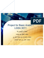 Project for Basic Arabic I