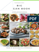 BIG VEGAN BOOK.pdf