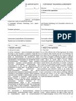 Copyright_Transfer_Agreement