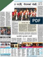 kantipur-2020-01-15 24.pdf