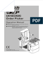 JX1 OPERATION MANUAL