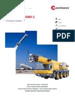 01-GMK4080-1-00-Dec2009-LR.pdf