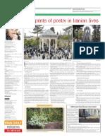irannewspaper4595