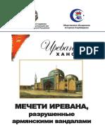 Irevanskoe_khanstvo_Mecheti_Irevana_razrushennie_armyanskimi_vandalami (1).pdf