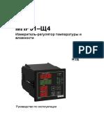 re_mpr51shh4_1-ru-21300-1.8