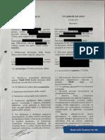 Document_1_данные_удалены