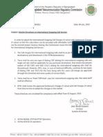 Interim Directives of International Outgoing Call Service