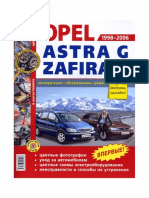 OPEL Astra G Zafira A 1998-2006_MR