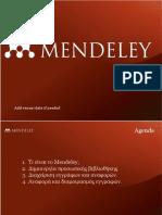 Mendeley Teaching Presentation Greek 2010